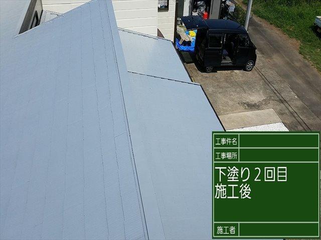 屋根塗装下塗り2回め_0822_M00033 (3)