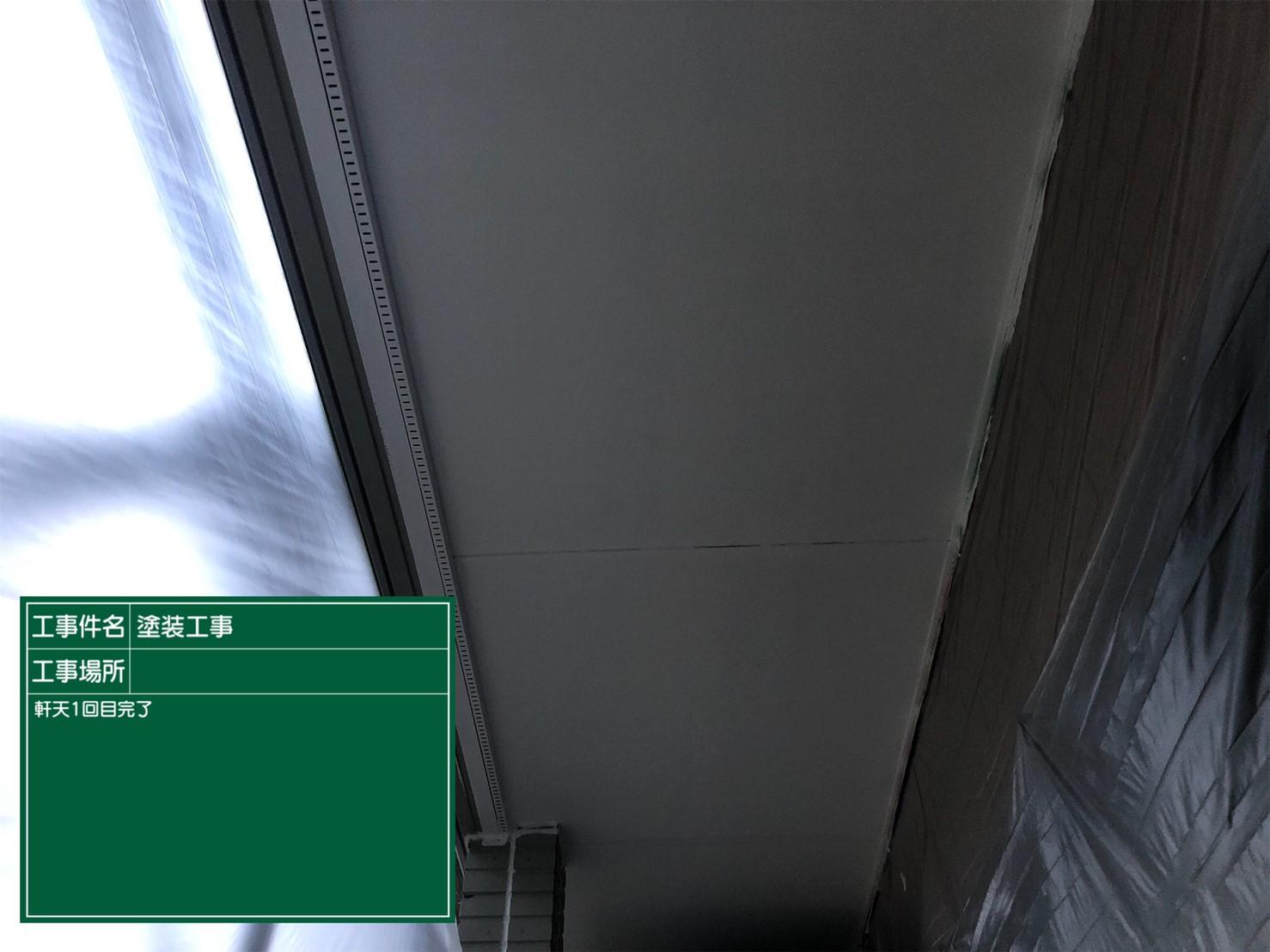 軒天塗装1回目_M00017 (2)