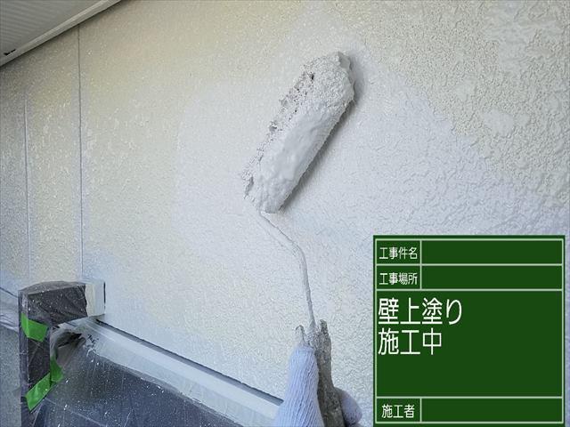 外壁上塗り_0324_M00027 (3)