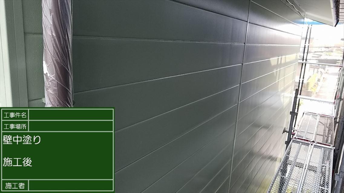 外壁中塗りM00002 (2)
