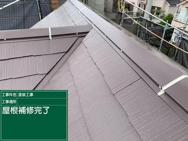 屋根補修_0512_M00029 (1)