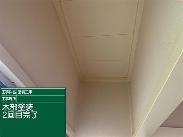 木部塗装_0731_M00032 (2)