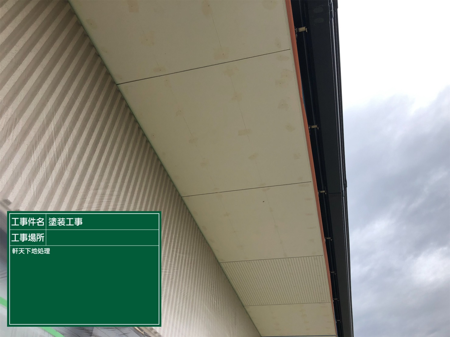 軒天_M00016 (3)