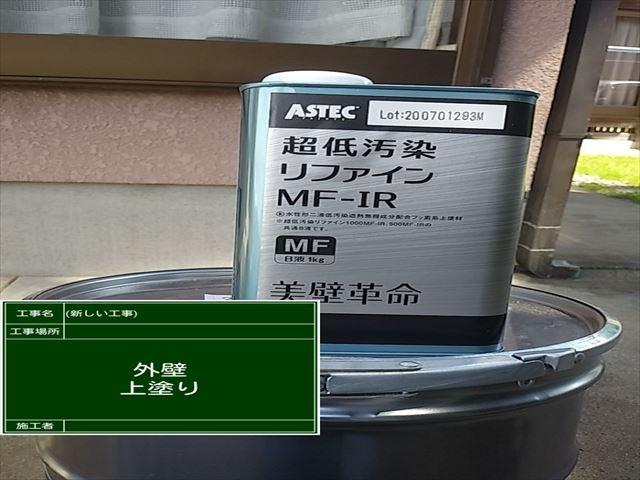 材料0910_a0001(2)004