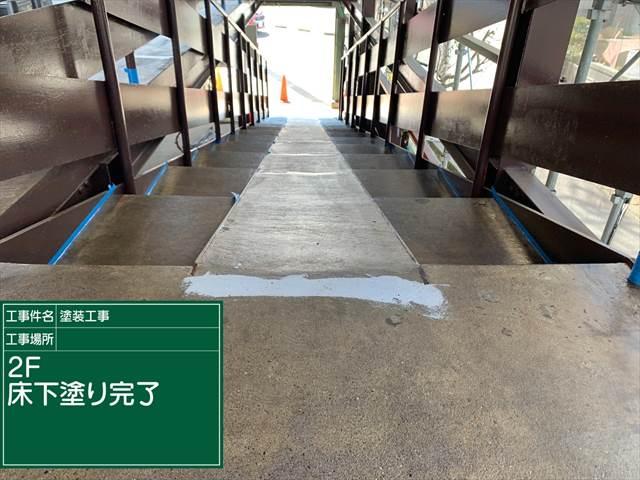 床下塗り_0303_M00022 (3)
