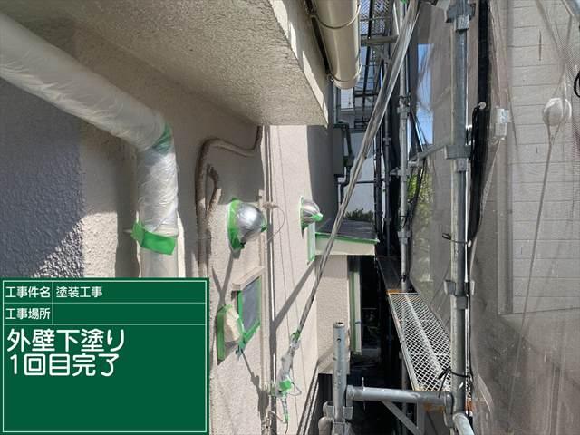 外壁下塗り1回め_0507_M00029 (2)