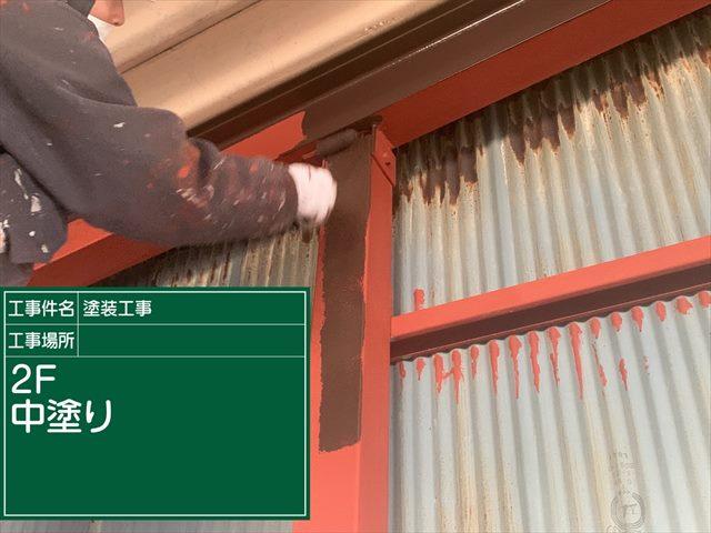 中塗り_0225_M00022 (1)