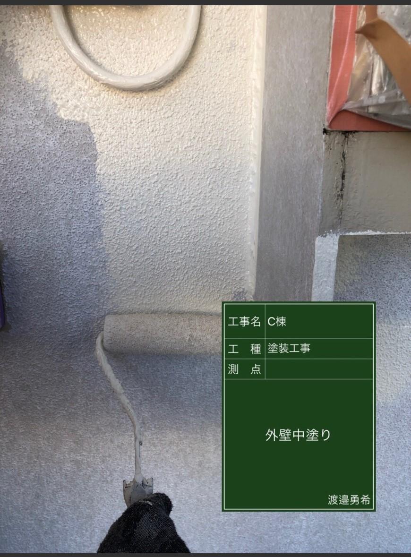 1223外壁中塗り_M00015 (1)