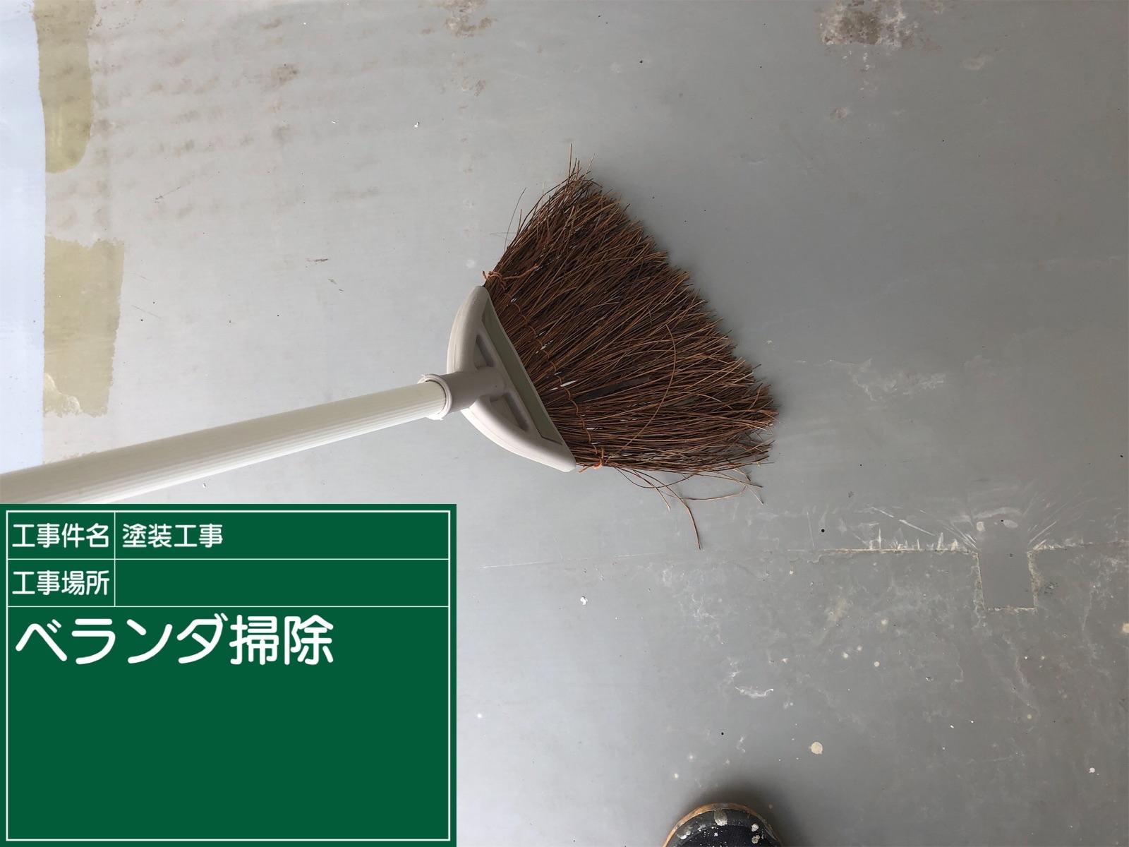 ベランダ掃除300009