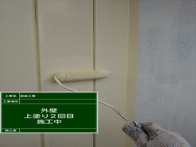 外壁塗装上塗り2回目_0710_M00032 (2)
