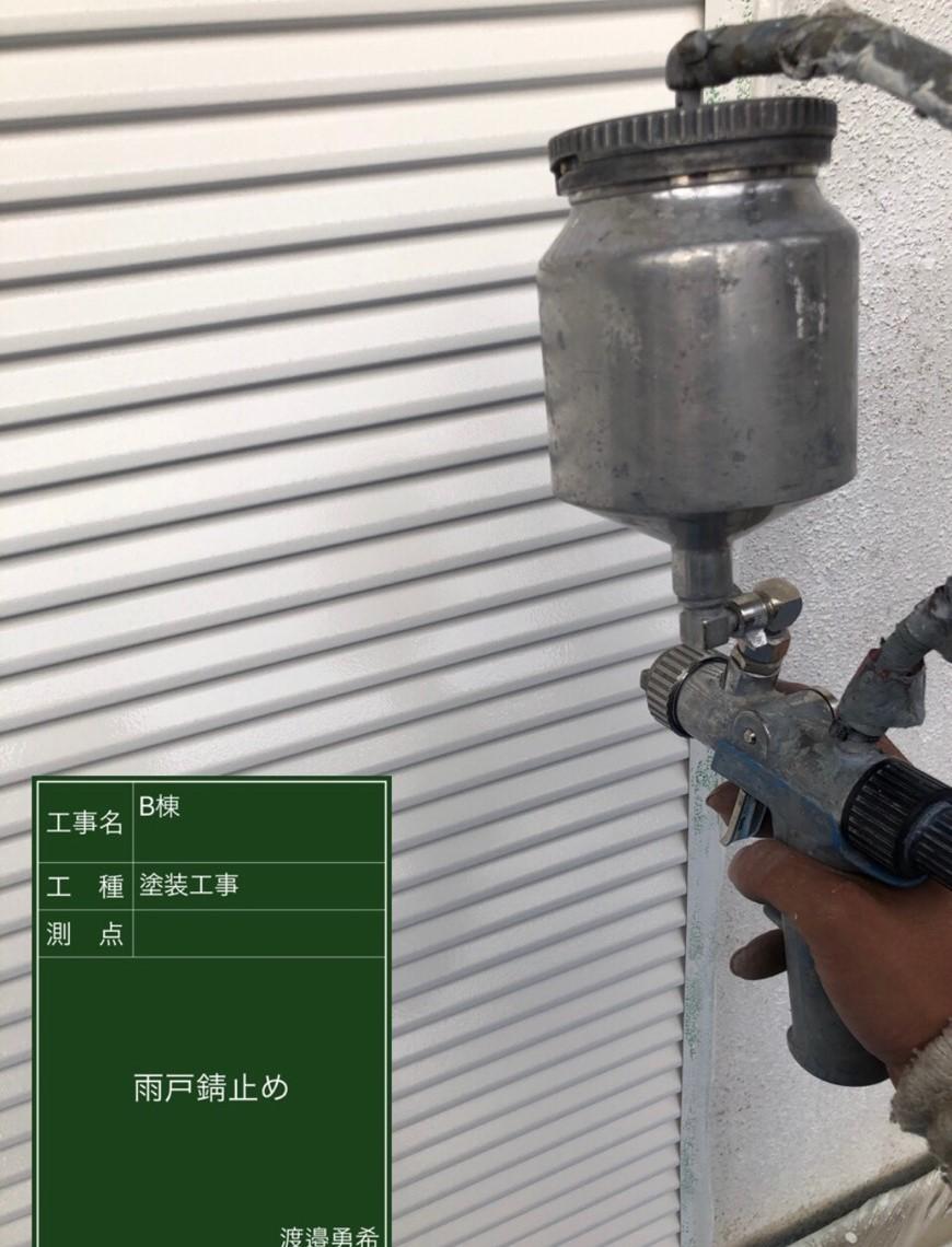 1210雨戸塗装_M00015 (1)