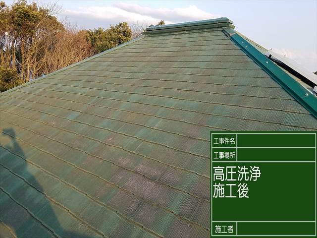 屋根高圧洗浄_0402_M00028 (2)