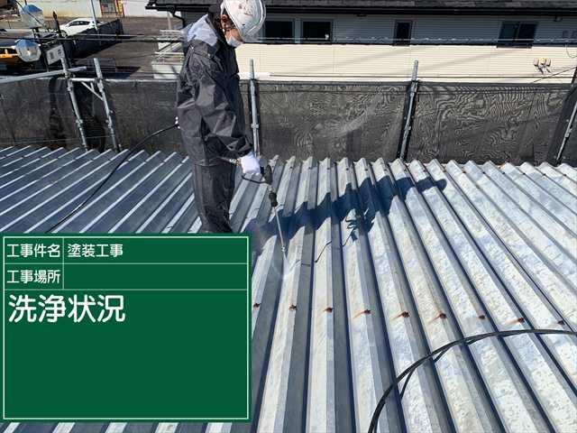 屋根高圧洗浄_0228_M00022 (1)