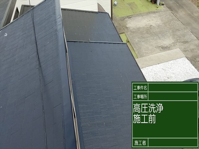 高圧洗浄_0819_M00033 (3)