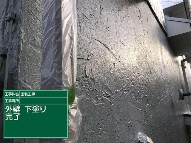 0116 外壁下塗り(2)_M00020