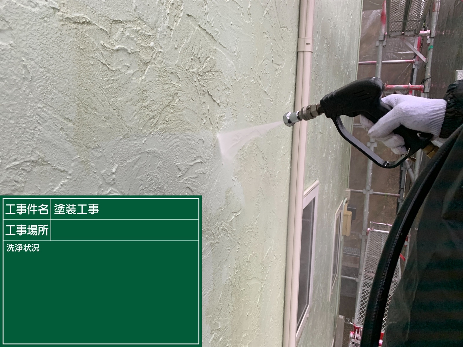 0108_高圧洗浄M00020 (1)