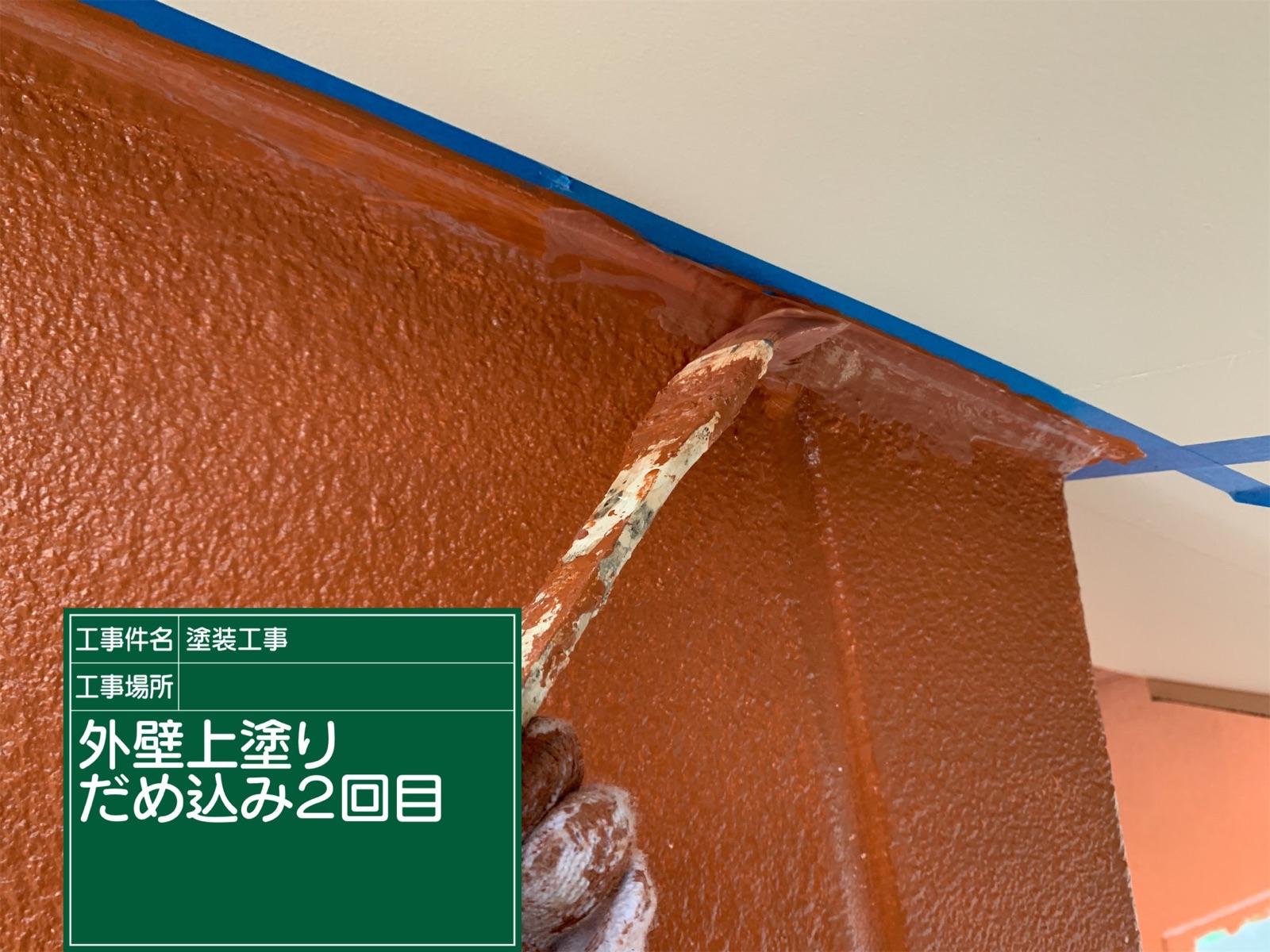 外壁上塗りだめ込み2回目中300016