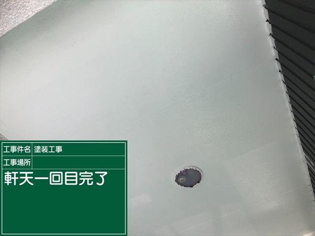 0113 軒天1回目(2)_M00019