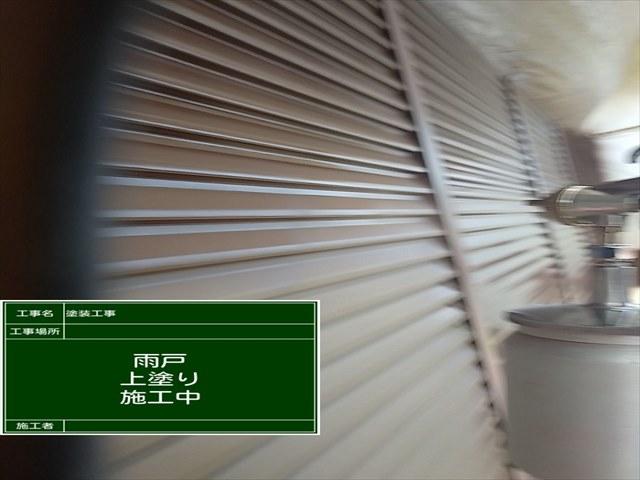 車庫シャッター塗装_0804_M00032 (3)