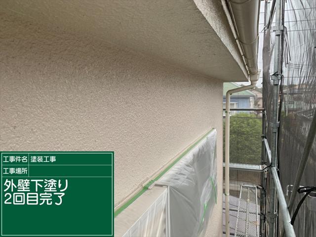 外壁下塗り2回目_0505_M00029 (2)