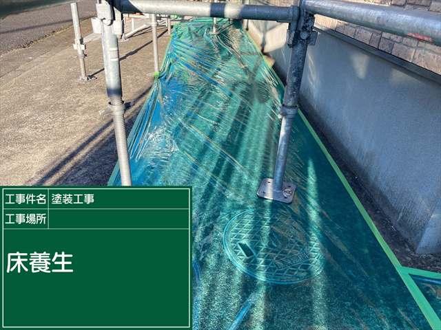 s床養生_M00021