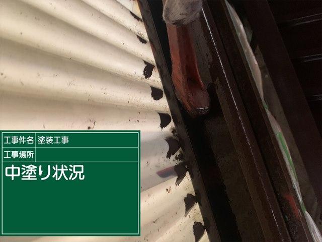 内_0217中塗り_M00022 (5)