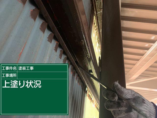内_0218上塗り_M00022 (3)