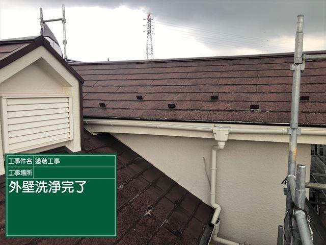 屋根高圧洗浄_0428_M00029 (3)