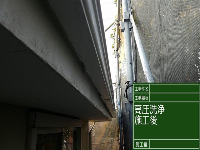 破風高圧洗浄_0402_M00028 (2)