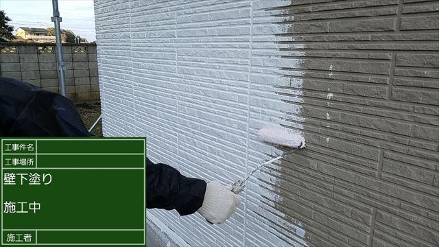 071外壁下塗り