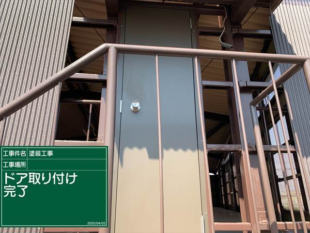 ドア取り付け_0402_M00022 (1)