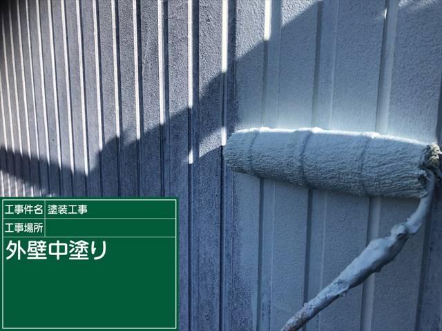0120 外壁中塗り(1)_M00019