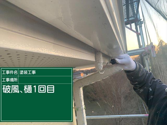 0120 破風樋(2)_M00020