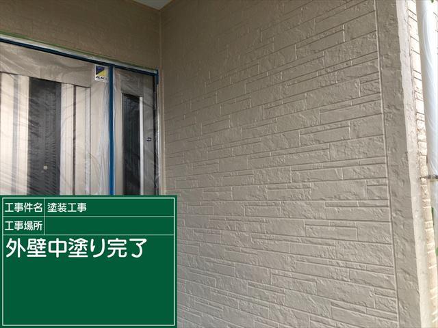 外壁中塗り完了1030_a0001(1)007