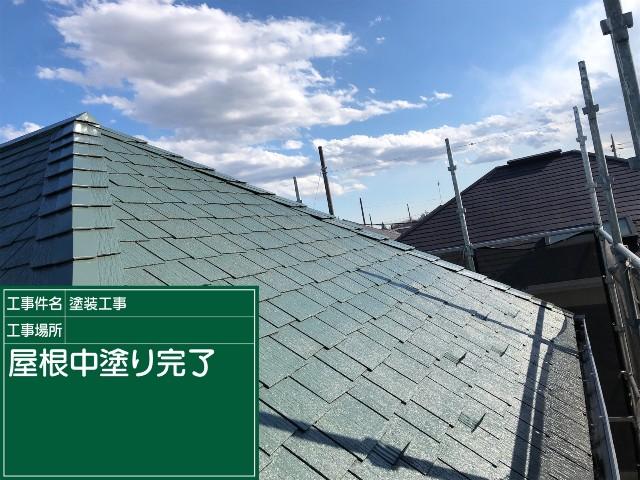 屋根⑦20028