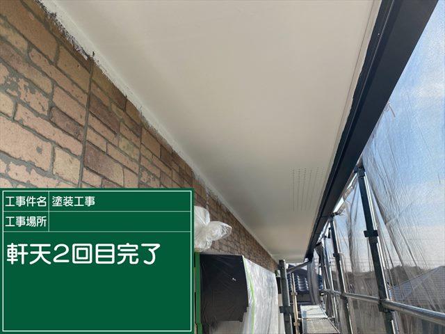 s軒天2回目_M00021 (2)