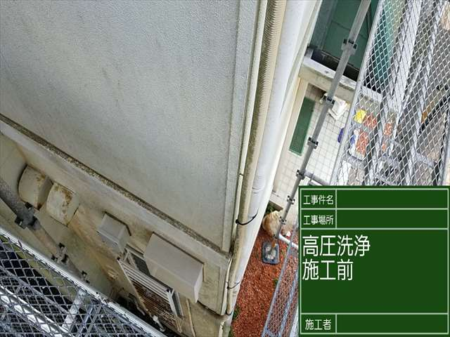 雨樋高圧洗浄_0402_M00028 (1)
