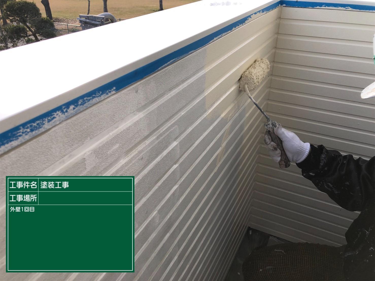 1224_外壁中塗り_M00017 (1)