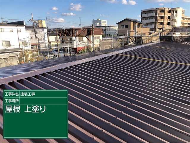 屋根上塗り_0324_M00022 (2)