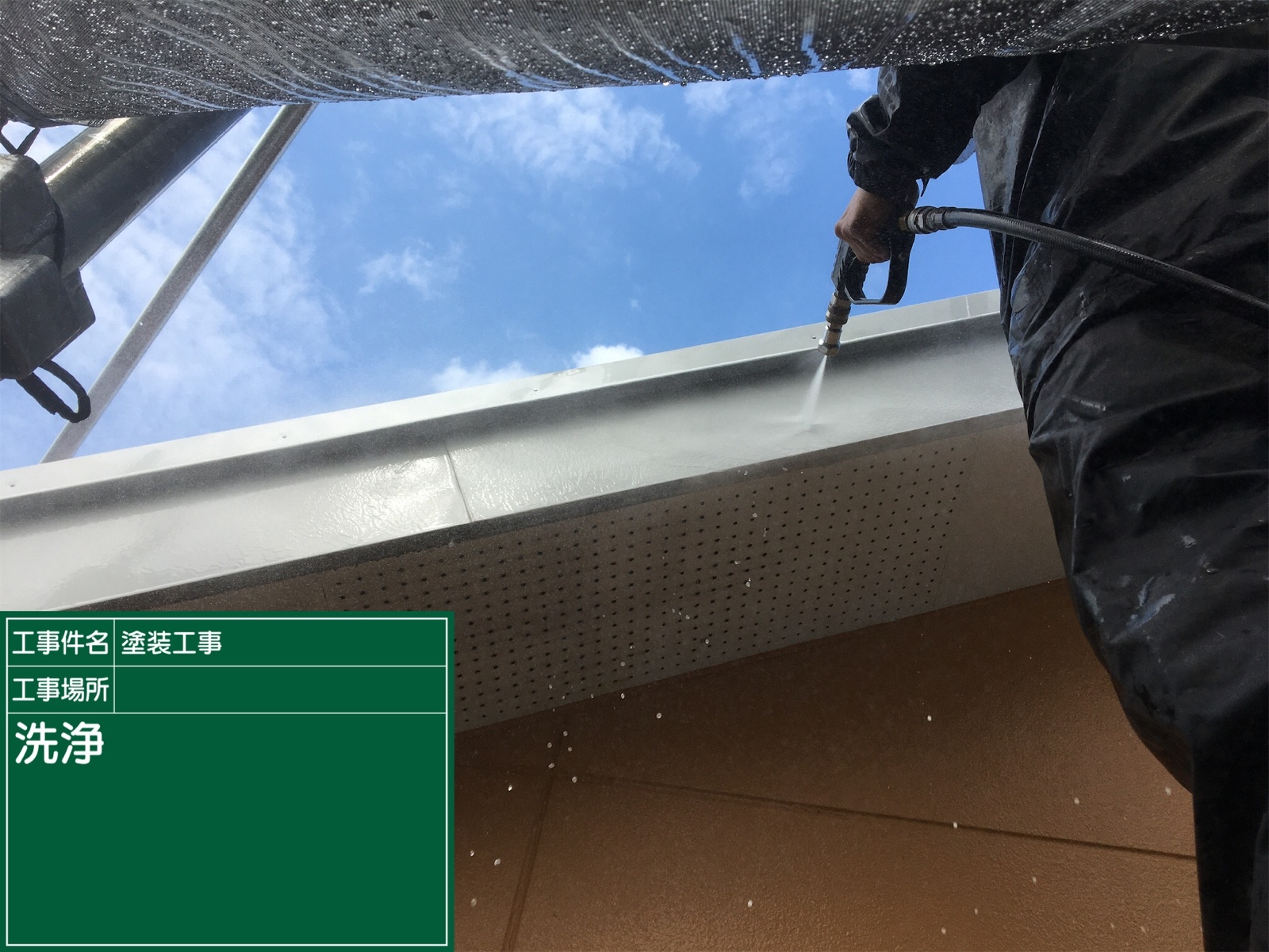 高圧洗浄中破風板300016