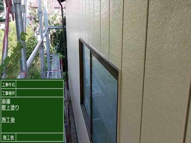 車庫_外壁_2上塗り (2)_M00010
