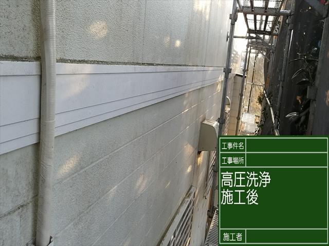 外壁高圧洗浄_0402_M00028 (2)
