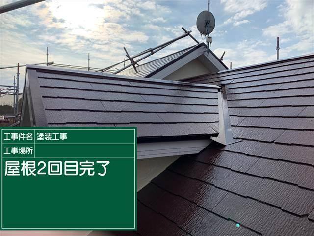0125 屋根塗装上塗り_M00020 (2)