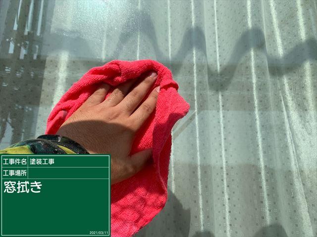 窓拭き0311_a0001(1)002
