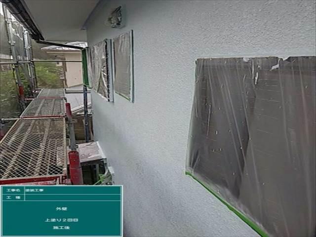 外壁03上塗り (2)_M00008