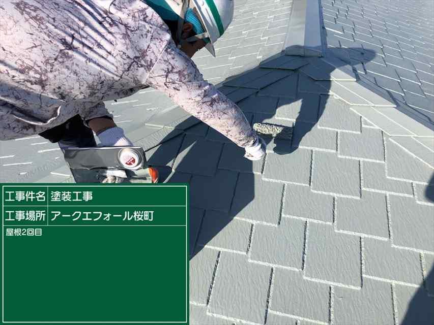 屋根ー屋根上塗り二回目_M00018
