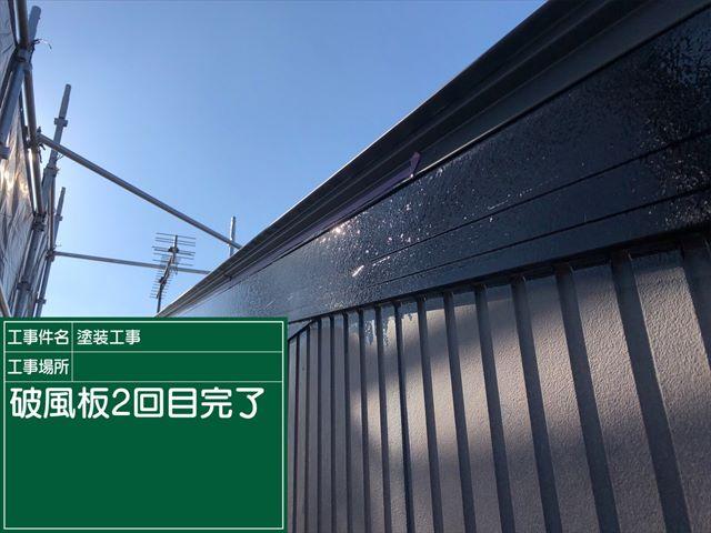 0113 破風板2回め(2)_M00019