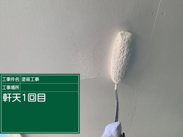 0116 軒天1回め(1)_M00020