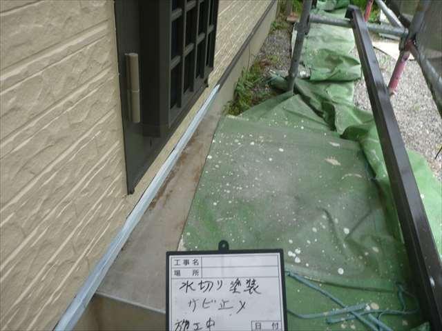 水切り1下塗り_M00003 (2)
