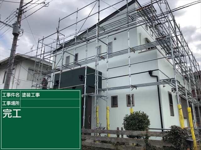 0125 施工完了(1)_M00019